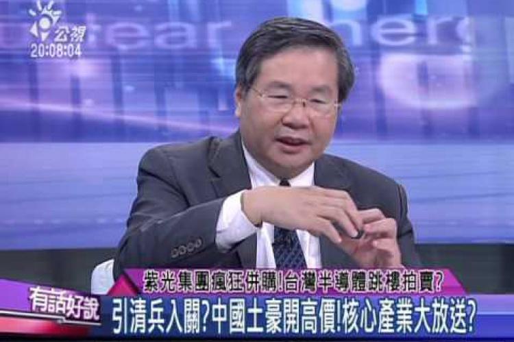Embedded thumbnail for 紫光集團瘋狂併購!台灣半導體跳樓拍賣?