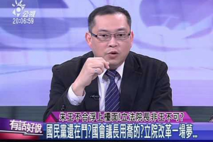 Embedded thumbnail for 朱王不合浮上檯面!立法院長非王不可?