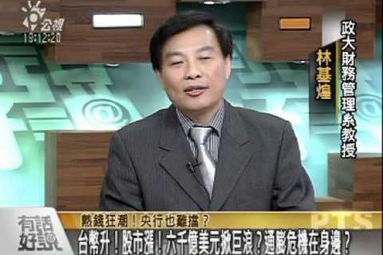 Embedded thumbnail for 台幣升值壓力大 彭總裁也難擋!