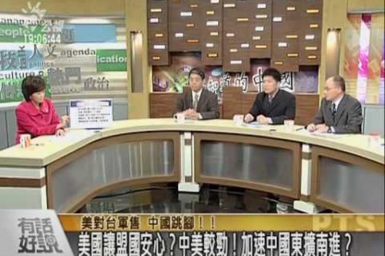 Embedded thumbnail for 美對台軍售 中國跳腳!!