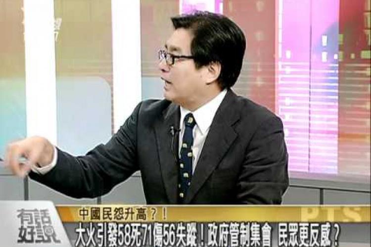 Embedded thumbnail for 中國民怨升高?!