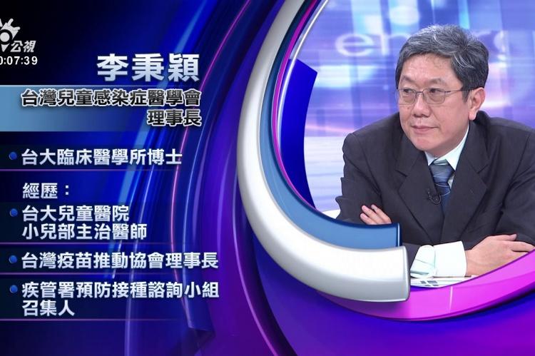 Embedded thumbnail for 北市公幼確診 11景點國家警訊 台灣關鍵2周!