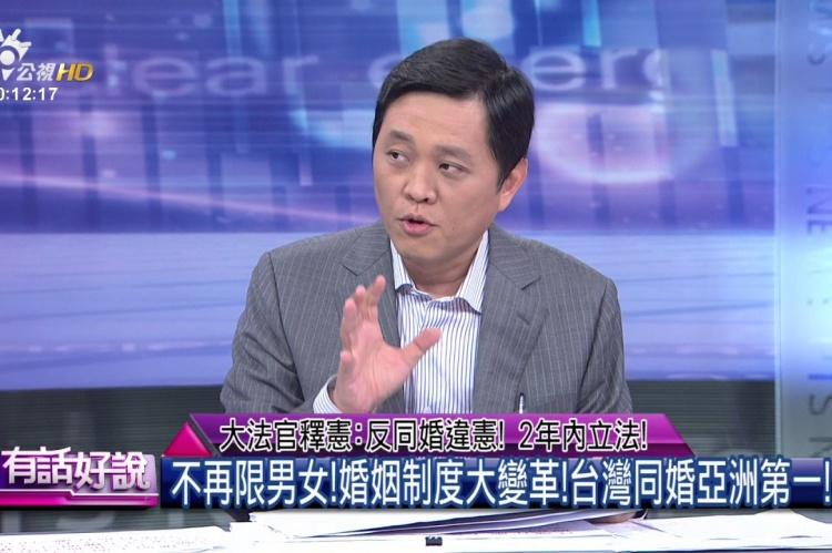 Embedded thumbnail for 大法官釋憲:反同婚違憲!2年內立法!