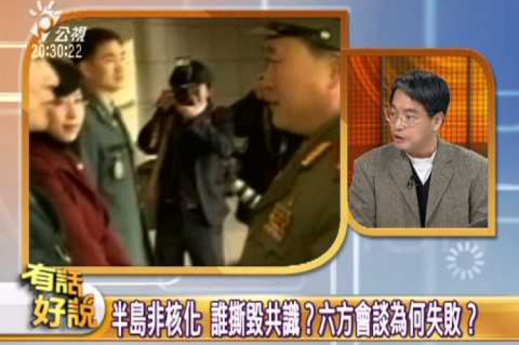 Embedded thumbnail for 北韓發動熱核戰?美國強硬備戰!