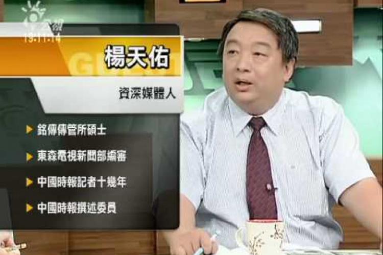 Embedded thumbnail for 警察黑道 水火不容?水乳交融?