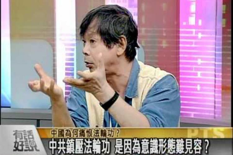 Embedded thumbnail for 你不知道的中國--中國為何痛恨法輪功? 邪教vs法門 政治vs宗教 強權的鎮壓與恐懼