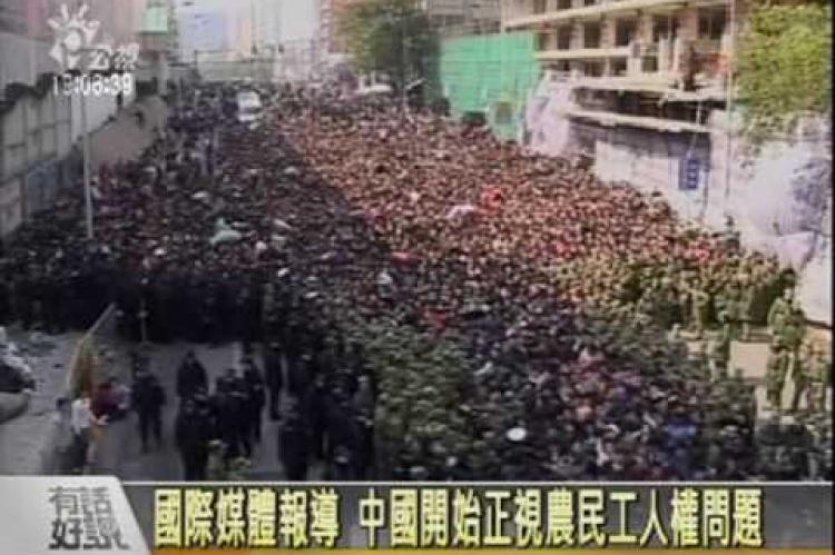 Embedded thumbnail for 農民=賤民 戶籍制度捆死全中國!