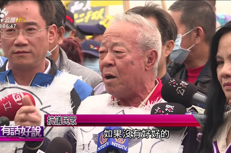 Embedded thumbnail for 忍無可忍!彰化和美鎮民 包圍中火抗議!