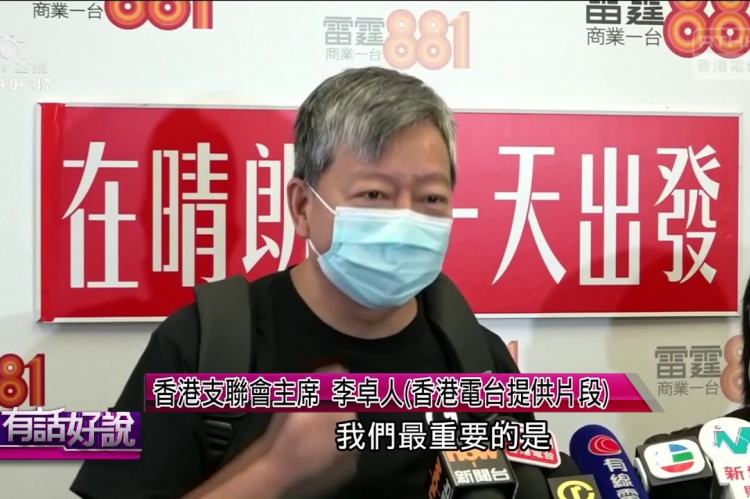 Embedded thumbnail for 六四屠殺31周年 香港41票通過國歌法