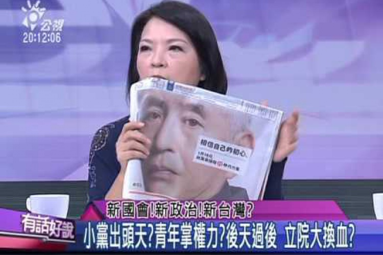 Embedded thumbnail for 新國會!新政治!新台灣?