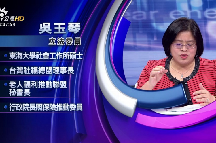 Embedded thumbnail for 郵差兼做長照?賀陳旦天真浪漫?