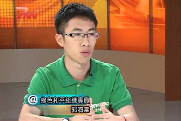Embedded thumbnail for pnn/有話好說之【有話網講】011:踏著彩虹 夢想起飛 國際NGO組織 如何改變世界