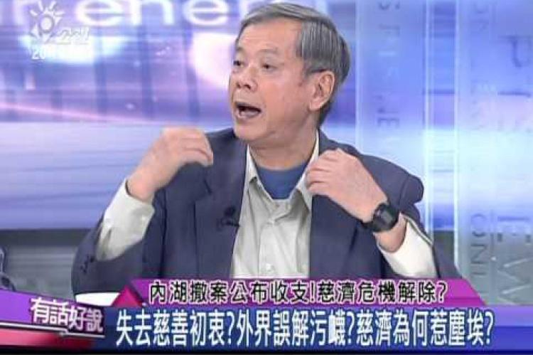 Embedded thumbnail for 內湖撤案公布收支!慈濟危機解除?