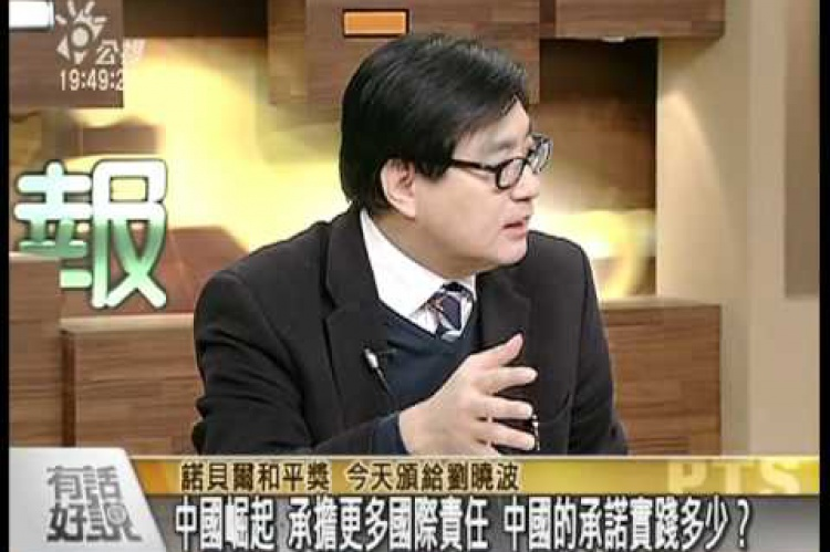 Embedded thumbnail for 諾貝爾和平獎 今天頒給劉曉波