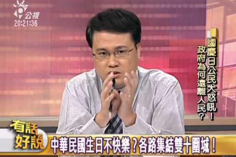 Embedded thumbnail for 國慶日公民大怒吼!政府為何遠離人民?