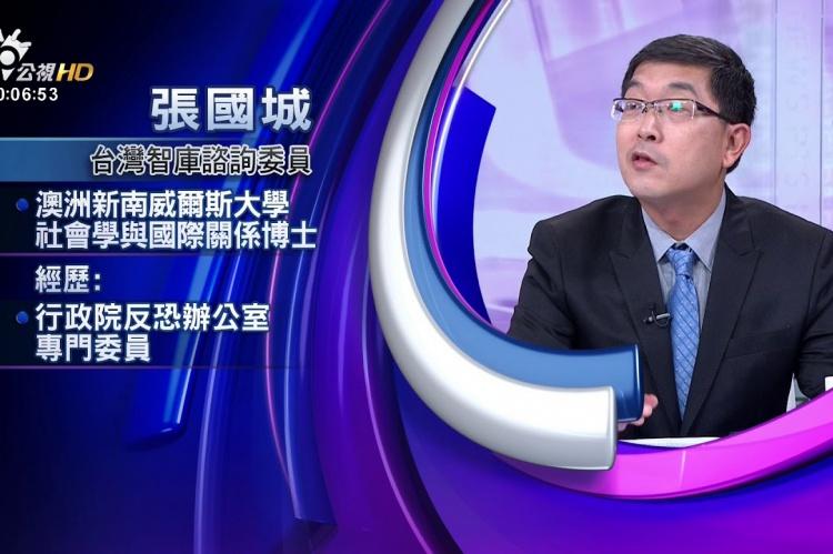 Embedded thumbnail for 美學者揭解放軍密件 2020中國武力攻台!