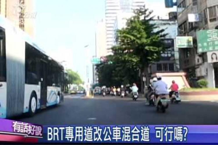 Embedded thumbnail for 台中BRT全暫緩!台灣塔寧賠3億也不蓋?
