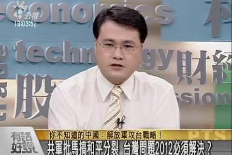 Embedded thumbnail for 你不知道的中國:解放軍攻台戰略!