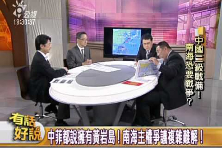 Embedded thumbnail for 中國二級戰備!南海恐要戰爭?