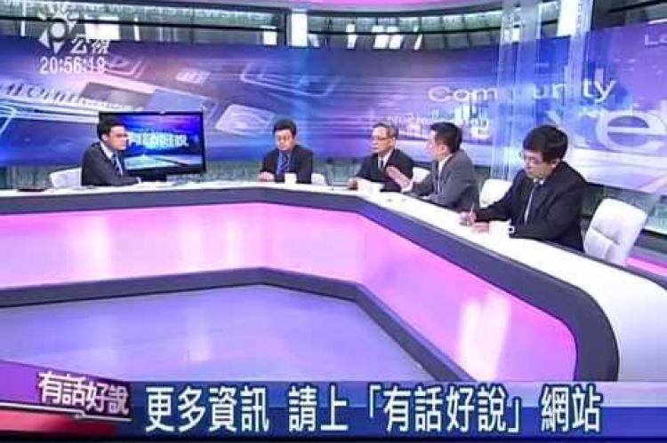 Embedded thumbnail for 中國人站起來了?習近平九三大閱兵!