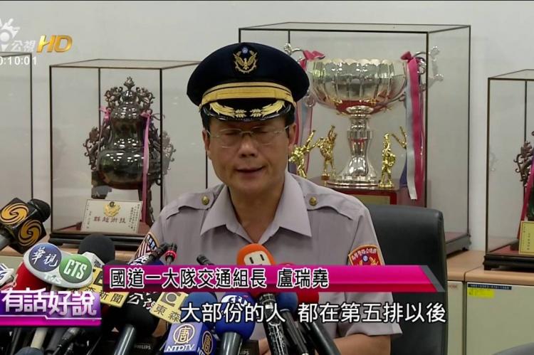 Embedded thumbnail for 陸客遊覽車起火! 26人全數罹難!