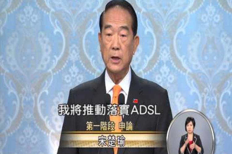 Embedded thumbnail for 2016總統大選電視辯論
