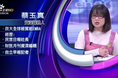 Embedded thumbnail for 房租年年漲!六福皇宮停業 天母東區沒落!
