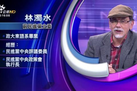 Embedded thumbnail for 台灣海峽實彈軍演!中國抓狂針對賴清德?