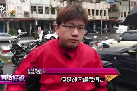 Embedded thumbnail for 花蓮2天地震50多次! 蘇花改首段通車!