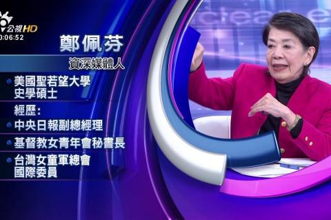 Embedded thumbnail for 開戰!婦聯會推翻行政契約 黨產會明天開鍘!