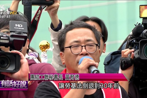 Embedded thumbnail for 四不變+四彈性 七休一能保得住?