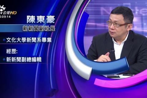 Embedded thumbnail for 幫慶富喬24億?總統府:捏造事實!