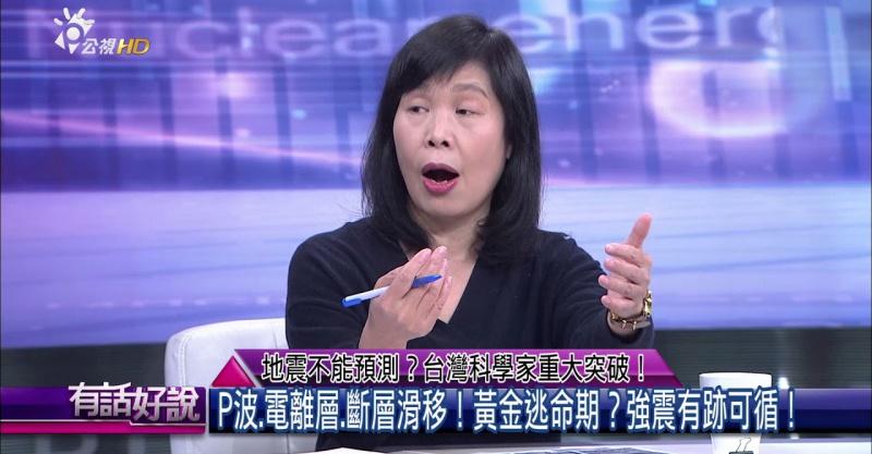 Embedded thumbnail for 地震不能預測?台灣科學家重大突破!