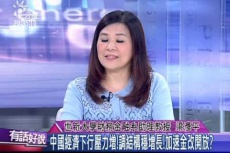 Embedded thumbnail for 史上最大泡沫?中國股市風暴來襲!