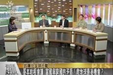 Embedded thumbnail for 抗暖化全球行動!?