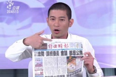 Embedded thumbnail for 微調課綱爭議再現!教育部8月上路!