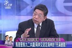 Embedded thumbnail for 馬習會特別報導 兩岸跨世紀會面!