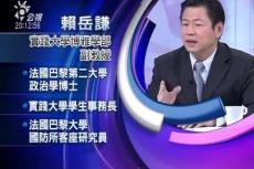 Embedded thumbnail for 選後台灣陷空轉?多數黨組閣遭算計?