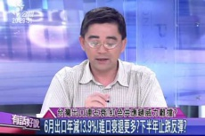 Embedded thumbnail for 台灣出口連五衰!紅色供應鏈威力難擋?