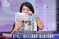Embedded thumbnail for 媒體驚爆!總統大選 李四川:朱願承擔!