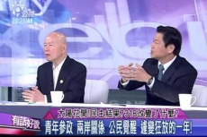 Embedded thumbnail for 太陽花開!民主結果?318改變了什麼?