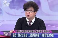 Embedded thumbnail for 日韓達成慰安婦協議!台灣阿嬤正義難伸?