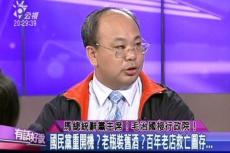 Embedded thumbnail for 馬總統辭黨主席!毛治國接行政院!