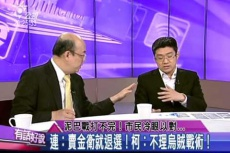 Embedded thumbnail for 泥巴戰打不完!市民冷眼以對…