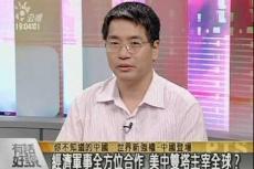 Embedded thumbnail for 你不知道的中國(9)世界新強權-中國正式登場