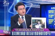 Embedded thumbnail for 中國紅色恐怖!維權律師大逮捕!
