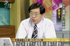 Embedded thumbnail for 泰國鎮壓紅衫軍 36死 250傷