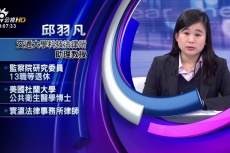 Embedded thumbnail for 依法休假記曠職?台鐵員工凱道抗議!