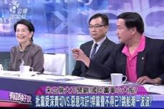Embedded thumbnail for 朱立倫大刀開鍘!國民黨軍心大振?