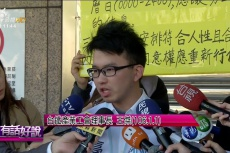 Embedded thumbnail for 台鐵春節依法休假?只顧旅客不顧員工?